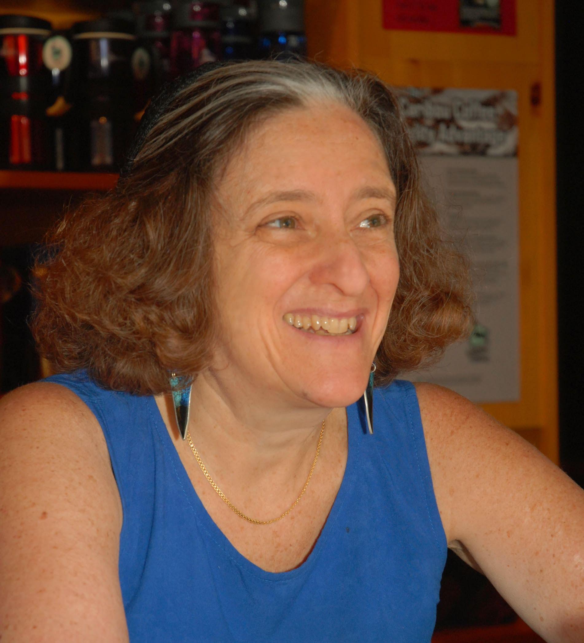 Amy Eilberg