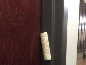 The mezuzah was purchased in Israel and is made of white Jerusalem stone. & PHOTOS: Montana Police Nail Mezuzah on Station Door Defying Neo ...