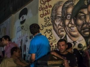 As Mubarak Lies In Coma Egyptians Warily Await Election Results Abdallah SchleiferJune