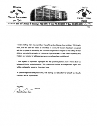 A copy of the letter sent to parents from Bais Sura's principal, Rabbi Nuchem Klein.