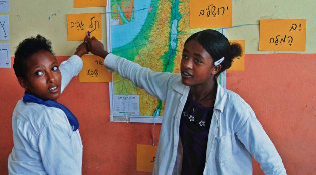 Ethiopian jewish girls dating
