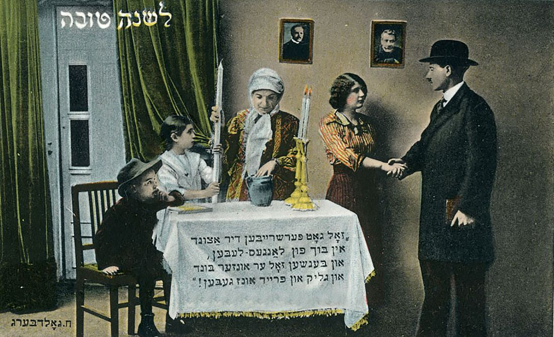 The curious history of rosh hashanah cards in yiddish the forward the curious history of rosh hashanah cards in yiddish m4hsunfo