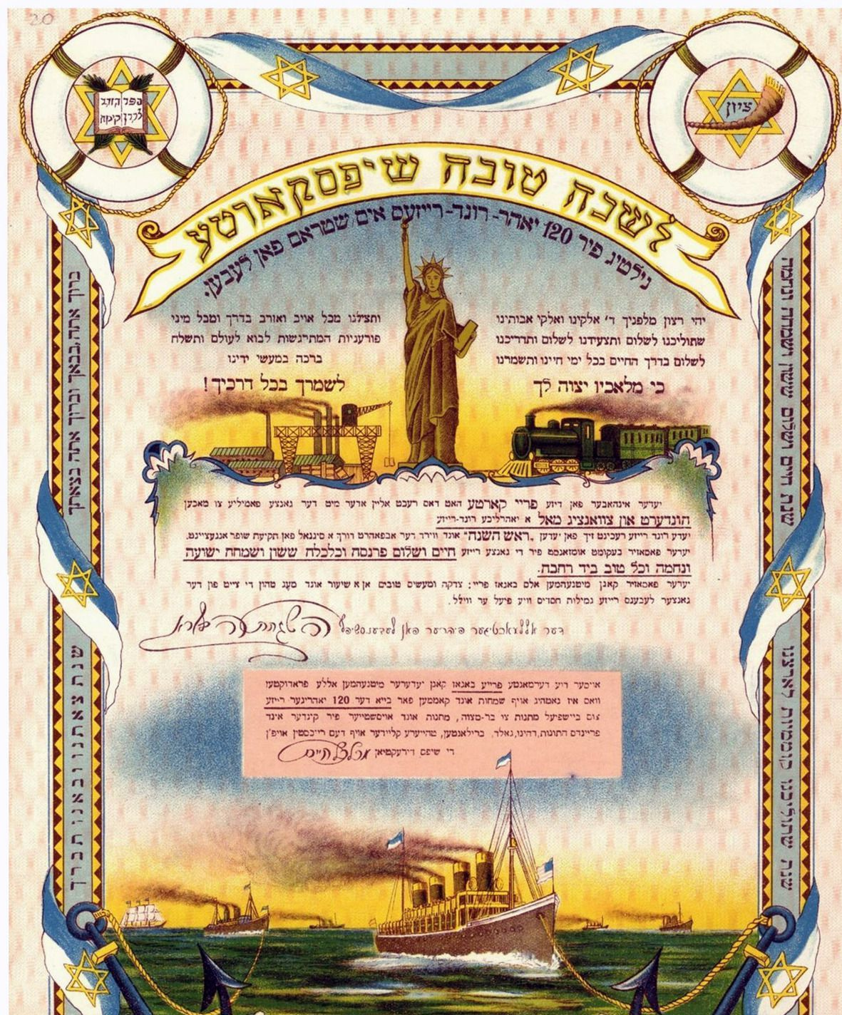The Curious History Of Rosh Hashanah Cards In Yiddish The Forward