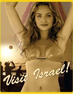 Israel sex photo — photo 7