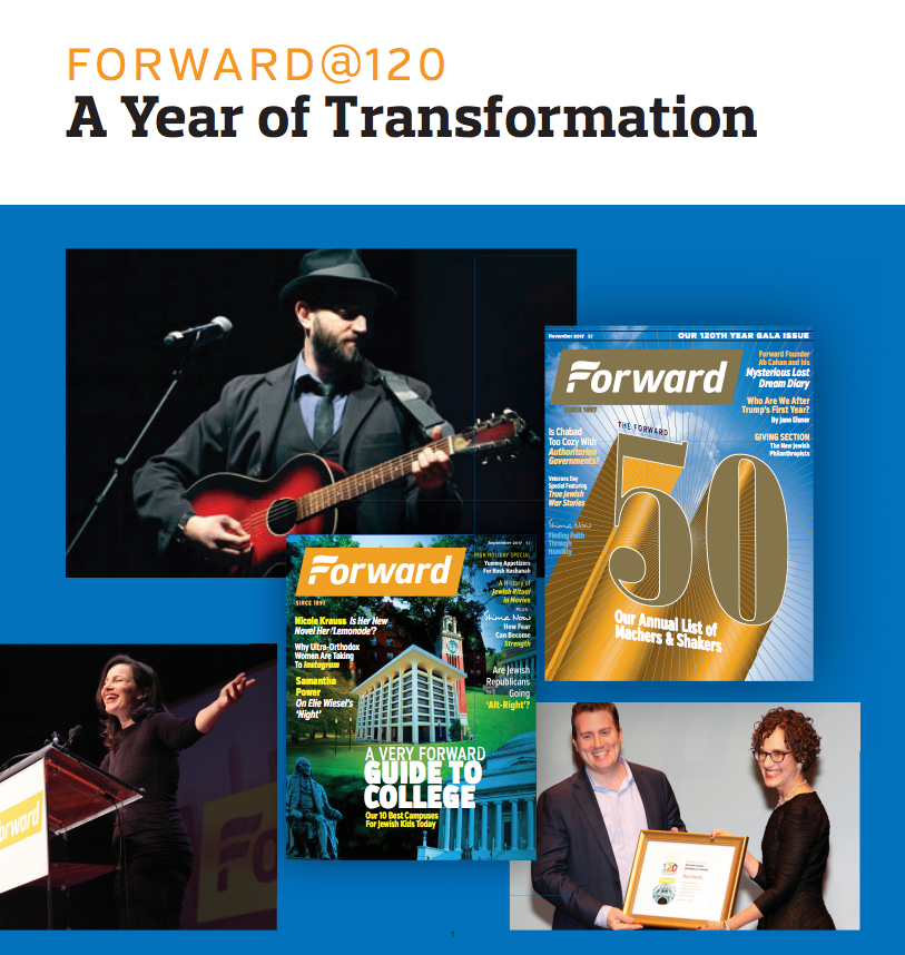 Forward @ 120 - A Year of Transformation