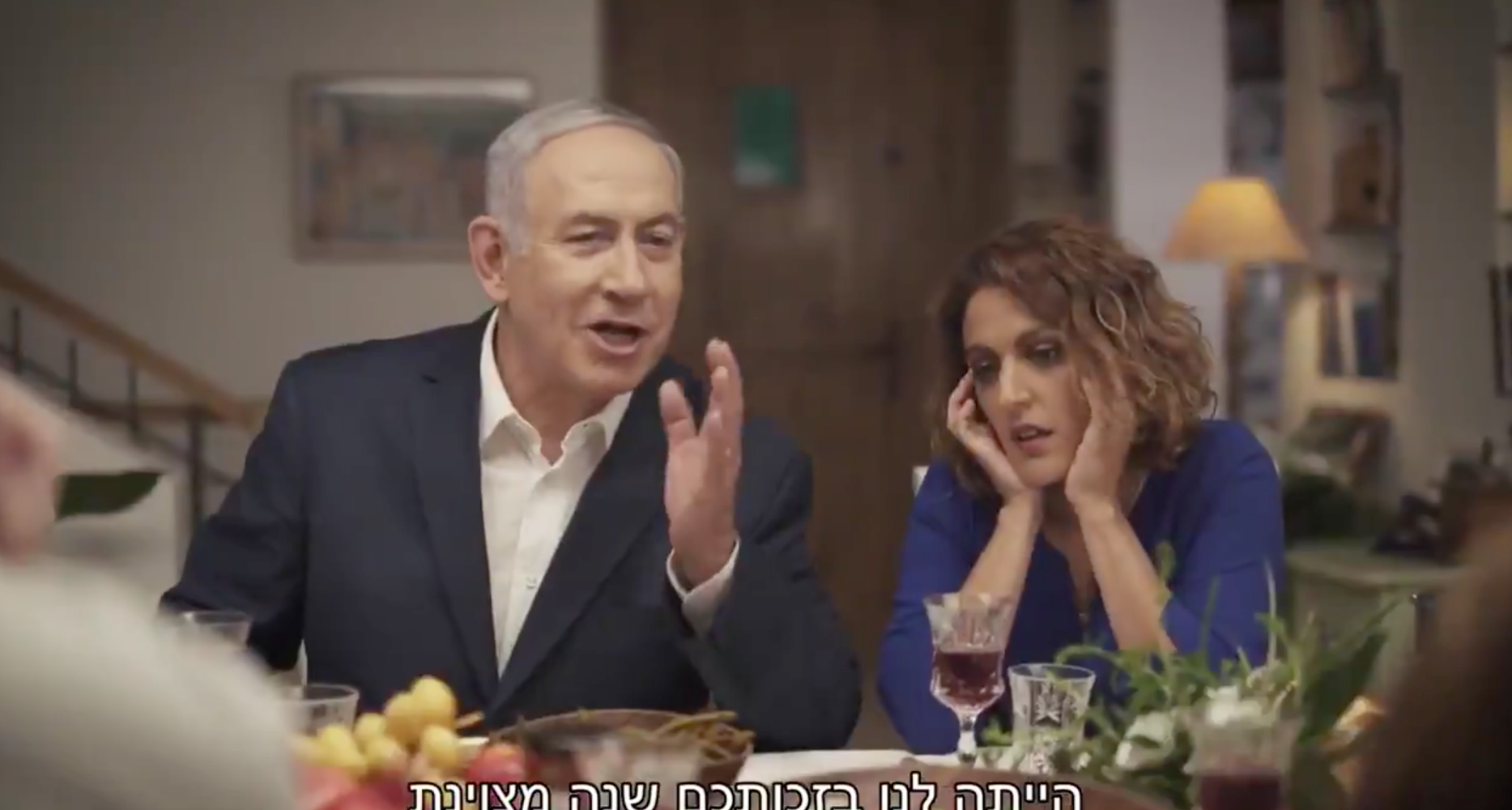 Netanyahu Stars In Charming Rosh Hashanah Greeting Clip The Forward