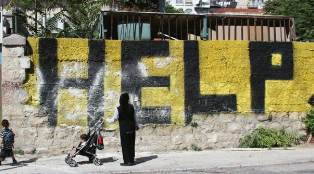 Black Panthers Prowl Again in Jerusalem – The Forward